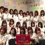 『欅ちゃん日本レコード大賞優秀作品賞おめでとう!欅坂46の集合写真が公開!』の画像