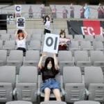 【動画】韓国、Kリーグの観客席に「ラブドール」騒動、リーグ史上最高額の罰金に! [海外]