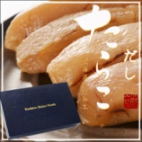 『釧路海洋フーズの宮下さんと「だしたらこ」の販売促進について意見交換』の画像
