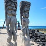 『ハワイ島&オアフ島の旅:3日目』の画像
