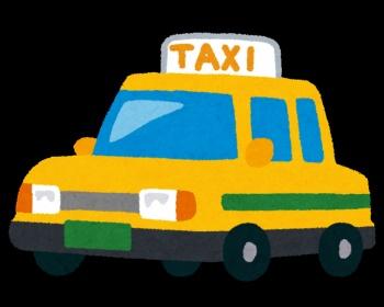 タクシーが4歳の男児を轢き逃げ・・・目撃していた後ろの車の運転手がスマホでナンバーを撮影、追跡し警察に通報 兵庫