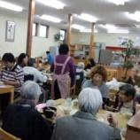 『今日のグループホーム(外食)』の画像