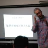『【イベント】『「企画は、ひと言」実践セミナー~人気放送作家から学ぶ企画をひと言で伝えるコツ~@恵比寿ヨコニワ』を開催しました!』の画像