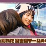 『ROCK帽引継ぎ式の様子がこちらwww やんちゃんかw【乃木坂46】』の画像