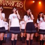 『【乃木坂46】好きだあああ!!!この光景はエモすぎるぞ・・・』の画像