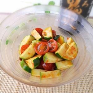 暑い時期こそ!ズッキーニとミニトマトの激辛和え