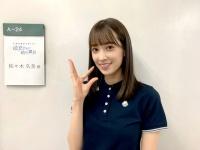 【日向坂46】佐々木久美・NHK高校野球番組に出演中!豪華メンバーの中でも安心のコメント力。