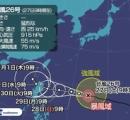 【気象】台風26号 再び発達し「猛烈な」勢力に
