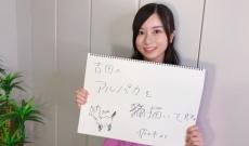 【乃木坂46】佐々木琴子さん吉田へ「アルパカを猫グチャグチャ 描いてね。」www