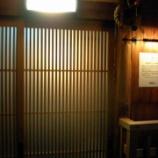 『お気に入りのBAR~@京都・祇園【フィンランディアバー】』の画像