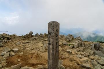 木曽駒ヶ岳に避暑登山【1日目】