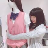 『【欅坂46】長濱ねるは結局大学には行かないのか??』の画像