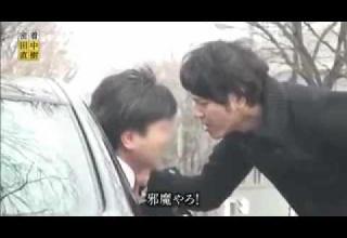 【悲報】ココリコ田中直樹さん、離婚のストレスで理性を失う