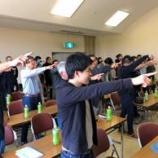 『4/21 豊川支店 安全衛生会議』の画像