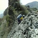 『2014.05.04 阿蘇根子岳縦走』の画像