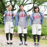 『田植えファッションショー セヤコレ2018春、入賞者発表』の画像