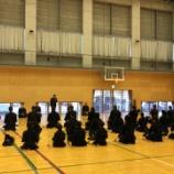 『夷隅剣道連盟初稽古』の画像