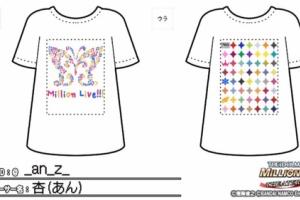 【ミリシタ】「レッスンウェアデザインプロデュース」投票結果が発表!