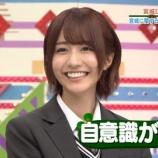 『欅坂46土生瑞穂、自意識が過剰すぎる!』の画像