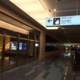 『羽田空港国際線カードラウンジ[SKY LOUNGE ANNEX]』の画像