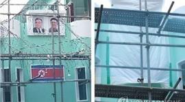【韓国】ソウルのレストラン、北肖像画で物議