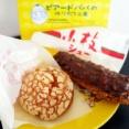 ビアードパパ9月の新商品はざっくさくメロンパン&お菓子の小枝とコラボ!