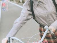 【乃木坂46】4期で一番ビジュアル良いのって、実は筒井でも賀喜でも早川でも松尾でもなくこの子だよな?