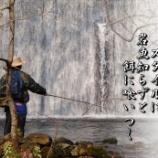 『山と渓流』の画像