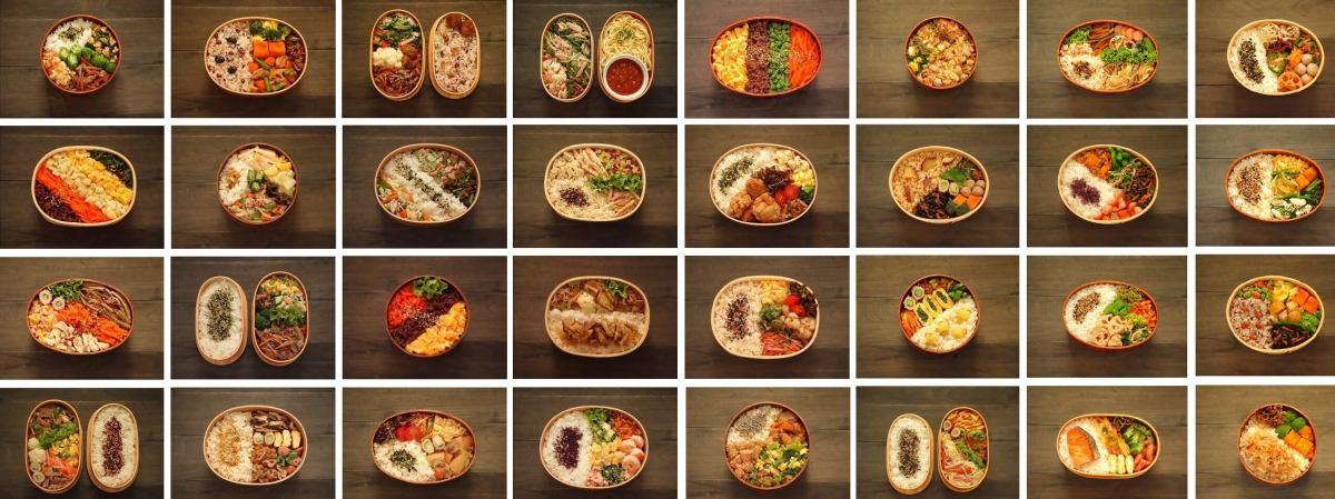 のんびり毎日 日々の暮らしの食卓 いただきますのレシピ 時々 編み物 イメージ画像