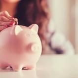 『【朗報】貯金が下手な女、実は貯金が下手なんじゃなくて「◯◯が少なかった」が判明!!』の画像