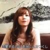 【速報】AKB48 込山榛香 「ファンの人からビッチっぽいって勘違いされる。」wwwwwwwwww