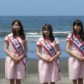 藤沢市海開き2018 その6(海の女王2018)