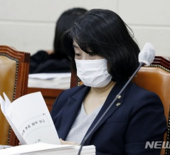 #韓国 『ユン・ミヒャン議員、3か月かかって正義連疑惑について検察出席』、『検察は政府の忠犬になった。無罪だろうな』
