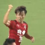 『ロアッソ熊本 7戦ぶり得点! 熊本が同点に追い付き福岡との九州ダービーは1-1のドロー』の画像