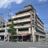 『★売買★京阪三条駅近!2LDK分譲中古マンション東南角部屋』の画像