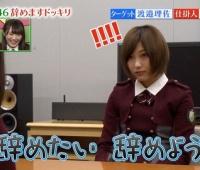 【欅坂46】理佐「もう、辞めよう…」 の時のもなの「!!」の顔がwwww