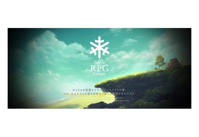 『いけにえと雪のセツナ』Tokyo RPG Factoryが新作ビジュアルを公開