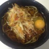『【OYAJI飯】自家製かき揚げと外一(といち)蕎麦で「年越し蕎麦」ですよ』の画像