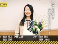 【乃木坂46】佐々木琴子、卒業おめでとう!最後は良い笑顔で締めくくる