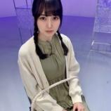 『【乃木坂46】どういう表情なんだwww 縄で縛られた賀喜遥香、可愛すぎる近影が公開wwwwww』の画像