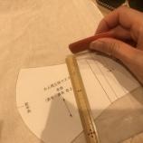 『仕上がり寸法の型紙とはこういうこと』の画像