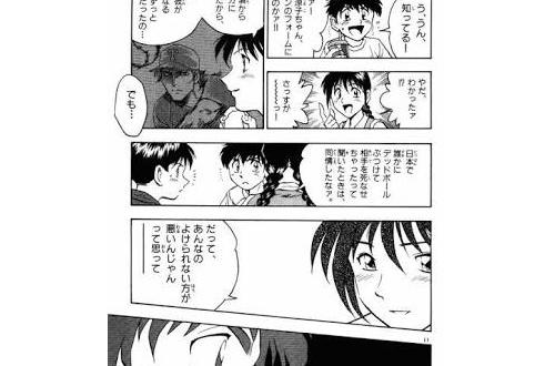 【漫画】MAJORの畜生発言といえば、絶対これやろ!?(画像あり)のサムネイル画像