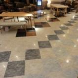『店内の床の張替え』の画像
