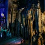 『いつか行きたい日本の名所 満奇洞』の画像