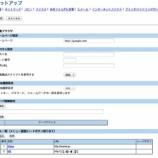 『OKI MC780dn 〜外部連携オプション編〜』の画像