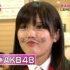 【速報】AKB48宮崎美穂の重大発表の詳細が明らかに・・・