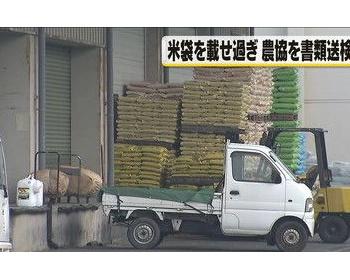 積載量350キロの軽トラに1トン以上積み運転で書類送検(画像あり)