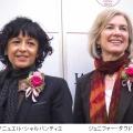 2020年ノーベル化学賞は「ゲノム編集技術(CRISPR-Cas9)の開発」女性研究者2人に