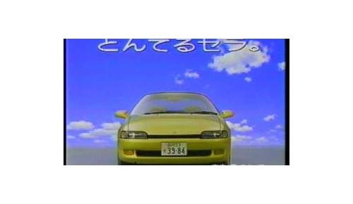 海外「変わったバブル期の日本車だ」 トヨタ・セラのデザインに海外ユーザーがビックリ