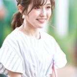 『超速報!!!渡辺麻友が芸能界引退発表!!!!!!!!!!!!』の画像